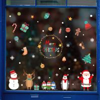 Christmas Static Cling Window Sticker Supplier thumbnail image