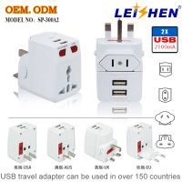 2014 Best Promotional multipurpose travel adapter LEISHEN SP-300A2