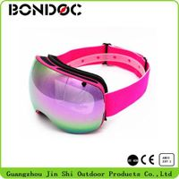 Good Design TPU Flexible Frame Sports Ski Goggles