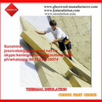 rock wool insulation,rock wool board,mineral wool for wall thermal insulation thumbnail image
