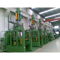Rubber Injection Molding Press Machine thumbnail image