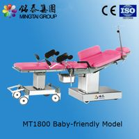Mingtai MT1800 baby-friendly model gynecology operating table