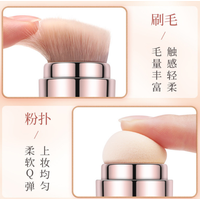 New Professional Top quality patent design 4 in 1 multifunction retractable makeup brush sponge blus thumbnail image