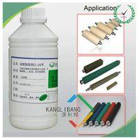 Silicone primer for silicone rubber roller