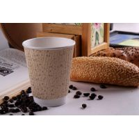 Ripple paper coffee cup