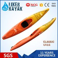 Crossover 3.9m New design sit in sea kayak