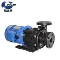 Magnetic Drive Transfer Pump Circulating Chemical Pump thumbnail image
