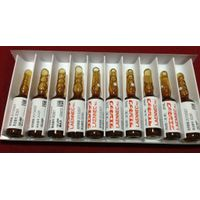 JAPANESE LAENNEC HUMAN PLACENTA INJECTION, KUMDANG-2 INJECTION (2ML X 8 AMPOULES)