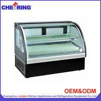 Display refrigerated showcase