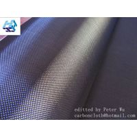 high quality carbon fiber fabric cloth