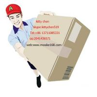 Small Sample Cargos Delivery to Moscow Astana Almaty Express Agents Forwarder Door to Door