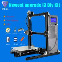 Chinese 3D Printer ET-i3 Cheap Price Printing Filament PLA ABS Wood TPU