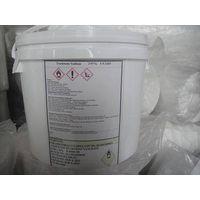 Soduim Dichloroisocyanurate SDIC Tablet thumbnail image