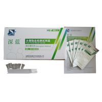 Tumor marker FOB fecal occult blood rapid test kits