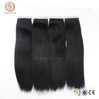 Tape Keratin Hair Extension PU Skin Weft Natural color thumbnail image