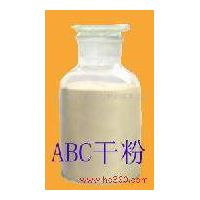 ABC dry powder (ammonium phosphate powder)