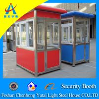 affordable sentry houses china