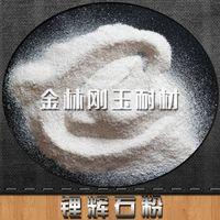 Lithium hui powder