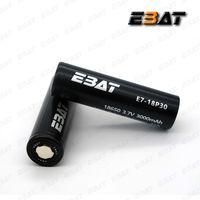 EBAT 18650 3000mAh 42A high drain vape battery