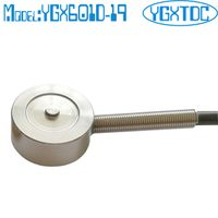 Micro Weight Sensor Load Cell Force Transducer Load Sensor thumbnail image