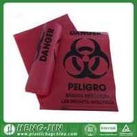 HDPE biodegradable medical waste bags in hospital
