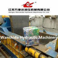 Hydraulic Metal Baler thumbnail image