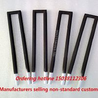Manufacturers selling U silicon carbide silicon carbide heating tube high temperature furnace electr
