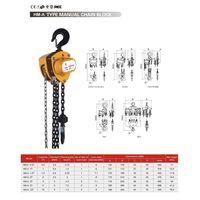 Chain hoist HM-A type thumbnail image