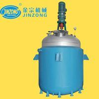 Stainless Steel Chemical Reactor Jacket Type Reactor Chemical Mixing Tank