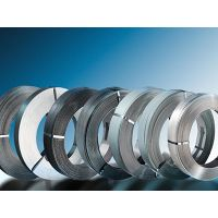 Stainless Steel Narrow Slit to Width Coil/Tape