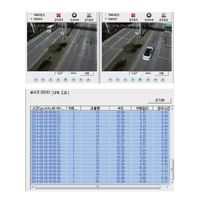 Video-type Vehicle Detection System