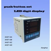 programmable process circuit controller XHST-10