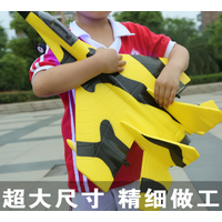 Professional 2.4G 12CH RC Airplane Remote Control Toy Glider EPP Model thumbnail image