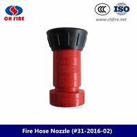 Plastic Fire Hose Reel Nozzle/Spray Hose Nozzle thumbnail image