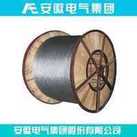 ACSR--- Partridge,Aluminium Conductor Steel Reinforced