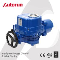 INTELLIGENT EXPLOSION PROOF ELECTRIC VALVE ACTUATOR