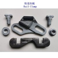 Weldable Rail Clip (Rail Clamp)Set for Crane rail QU100 fastening