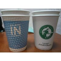 3-24oz coffee paper  paper cup embossed cup