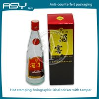 High Quality Food Anti-counterfeiting Packaging Factory