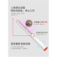 Portable UVC light Sterilization rate 99% thumbnail image