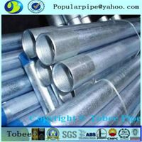 BS 729 hot dipped threaded galvanized steel pipe