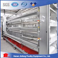 chicken layer cage and poultry equipment supplier manufacturer thumbnail image