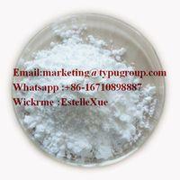 aminophylline 99% 317-34-0 thumbnail image