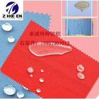 Flame retardant&oil-wate repellent fabric