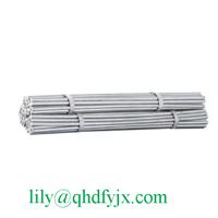 Aluminium Titanium Carbon Grain Refiner Alloy