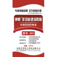 One stop purchasing agent for putty mortar raw materials