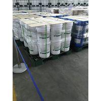 China good quality silicone sealant adhesive thumbnail image
