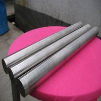 Molybdenum Bars/Molybdenum Rods