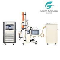 2020 new Model rotavap Chemical Vacuum Short Path Distillation Rotary Evaporator thumbnail image