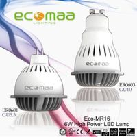 Ecomaa-MR16 Series  6W&7W MR16 Lamp with Fan inside thumbnail image
